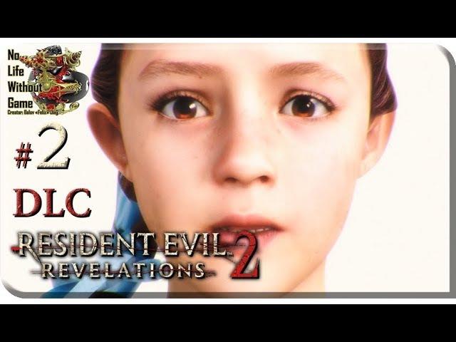 Resident Evil Revelations 2 DLC 2 Маленькая женщина Прохождение на русском Без комментариев