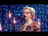 Tamta Tskhvitava - Demo Live 2