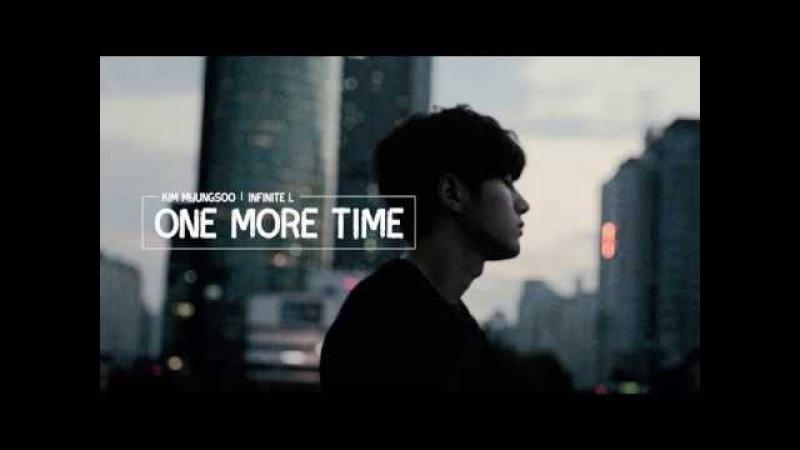 Rom Eng Ind Lyrics L Kim Myungsoo One More Time