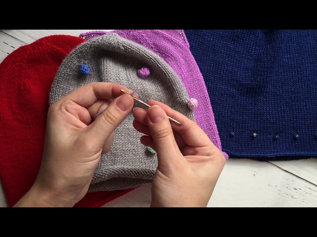 Как я пришиваю шишечки на шапку