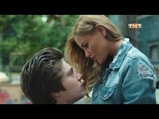 Улица • 1 сезон • Улица, 1 сезон, 19 серия (30.10.2017)