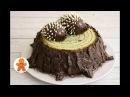 Торт Пень ✧ Stump Cake (English Subtitles)