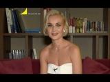 Звезда Звезде: Полина Гагарина ответила на вопрос Димы Билана