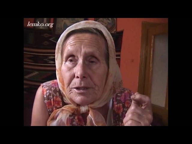 2004/Lemkos in Poland. Interview w/ Anna Pecylak, Rychwald/Owczary, 2004