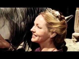 Фильм сказка Принцесса гусятница или история о принцессе пастушке и её верном коне Фаладе