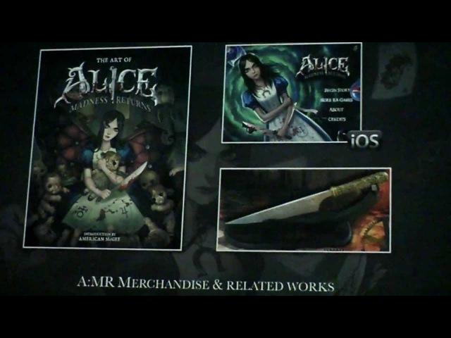 Animex 2012 - Ken Wong's