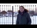 Застройщик и чиновники пытаются узаконить строительство высоток на Предмостов ...