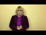 Видеоприглашение от Евы Польна на концерт в Crocus City Hall