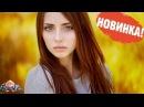 ТРОГАТЕЛЬНАЯ МЕЛОДРАМА!! Грехи Наши Русские мелодрамы