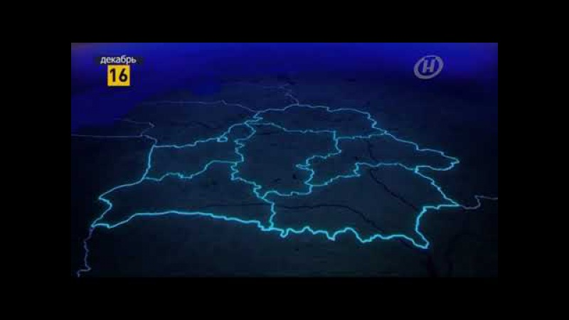 ОНТ (16.12.2017) Рекламный блок, Прогноз погоды, Конечная заставка Наши новости, 2 заставки канала