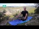 Йога для начинающих Так Просто начать