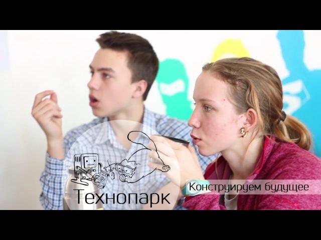 ТОПШкола_Эврика-развитие_город Томск