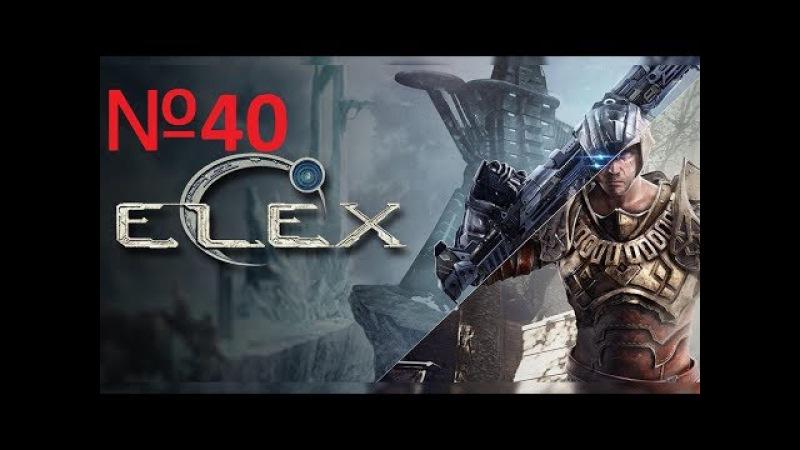 ELEX Прохождение №40 Бескрайние небеса и проект Калаан » Freewka.com - Смотреть онлайн в хорощем качестве