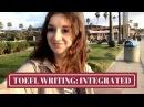 TOEFL Writing Integrated: Как сдать письменную часть экзамена TOEFL iBT на изложение