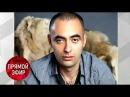 Битва с экстрасенсами Андрей Малахов Прямой эфир от 25 09 17