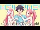 TeddyLoid ft Daoko - ME!ME!ME! (Nika Lenina Russian Version full)