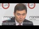 Очередное повышение цен на газ еще более ухудшит экономику Украины
