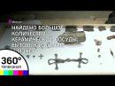 Уникальные артефакты времен Ивана Грозного найдены в центре Москвы