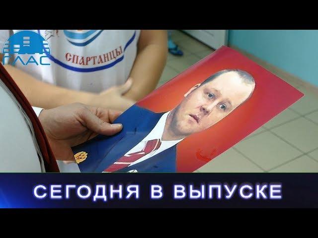 Борисоглебск Сегодня 16 октября 2017 года