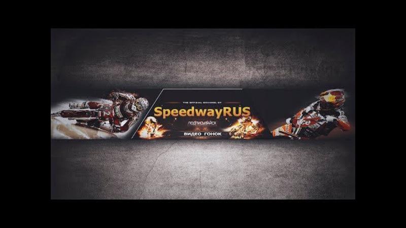 2016 10 этап Гран При Польши 3,Торунь