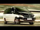 Mercedes Benz Viano Vision Diamond Concept W639