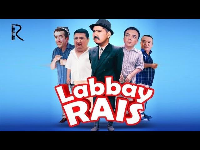 Labbay rais treyler Лаббай раис трейлер