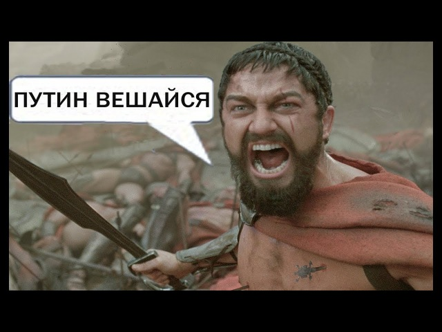 Путину последнее Предупреждение от Народа 2018. Толпы Людей Едят с Мусорки в России