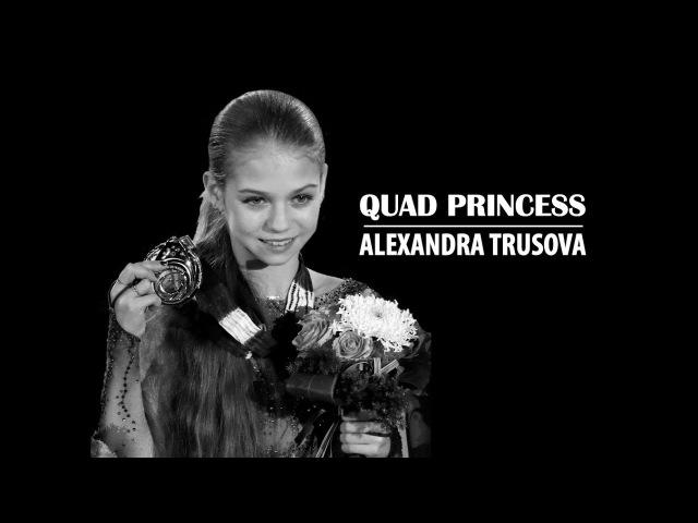 Alexandra Trusova | Quad Salchow and Quad Toe Loop JWC 2018