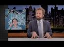 GREG NEWS com Gregório Duvivier MARCELO CRIVELLA PREFEITO UNIVERSAL DO REINO DE DEUS