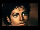 Эффект Манделы. Странности с Майклом Джексоном .