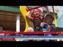 В Красногвардейском районе открыли новый детский сад