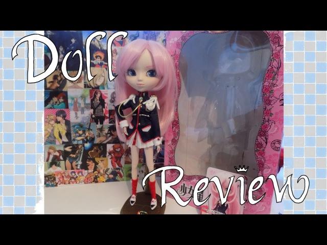 Utena Tenjou (Revolutionary Girl Utena) Pullip Doll review