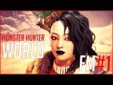 Monster Hunter World | Funny Moments #1