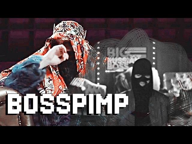 Bosspimp нехватка любви