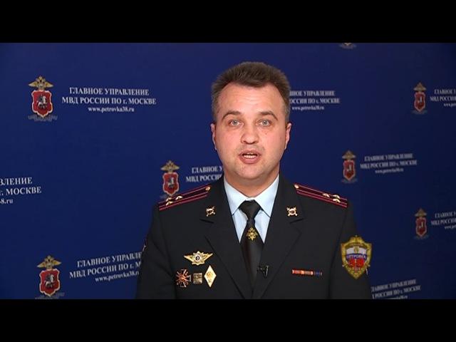 Полицейские СЗАО задержали этническую преступную группу по подозрению в сбыте ...
