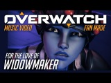 Widowmaker Remembers Her Past 3D Animation