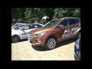 ГК Альянс в г.Нальчике. Выездное мероприятие. Skoda, Audi, VW, Ford, Lifan в нальчике.