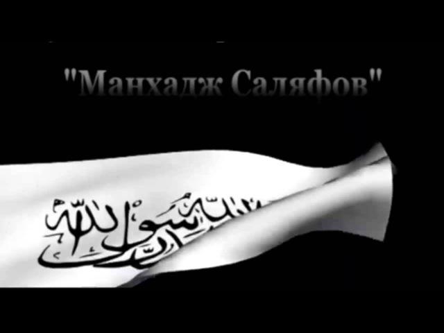 Цечоев Ирагим - Акыда Ахлю сунна валь Джамаа 1 часть (Мазхаб Ашаритов и матуридит ...