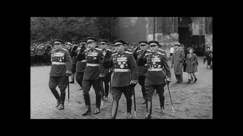 Маршалы Победы Часть 2 Документальный фильм о великих полководцах времен Великой Отечественной в