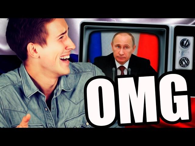 РОФЛИМ С ЛИЦЕМЕРНЫХ КЛОУНОВ И ДЕПУТАТОВ НА ТВ / Такой тупой пропаганды вы еще не видели