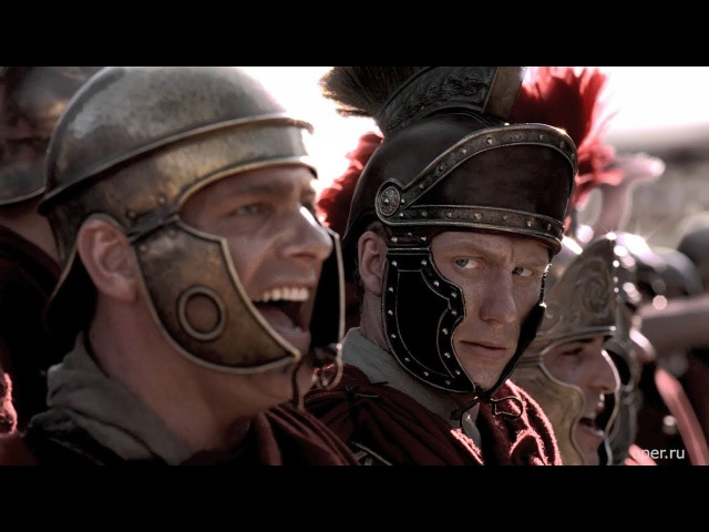 Рим с Климусом Скарабеусом - первый сезон, восьмая серия