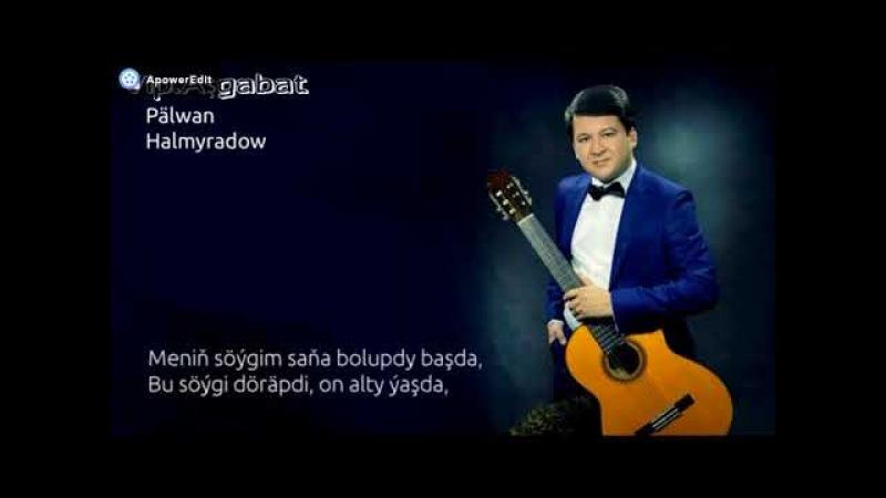 Palwan Halmyradow (sözleri bilen) gitara aydymlar toplymy (MUKAM)