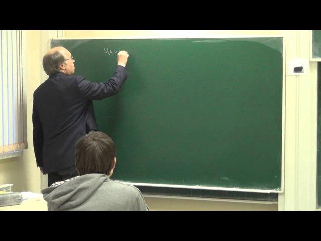 лекция 5   Алгебры Клиффорда и спинорные группы   Николай Вавилов   Лекториум ktrwbz 5   fkut,hs rkbaajhlf b cgbyjhyst uheggs  