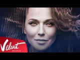 Аудио Альбина Джанабаева - Острая, как бритва (lyric-video)
