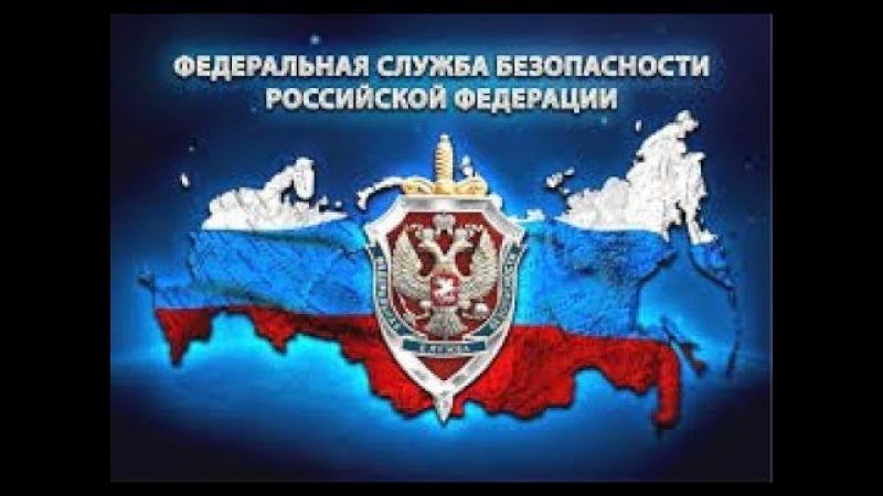 «ИДПС-Григорьев остановка ТС, сотрудника ФСБ»