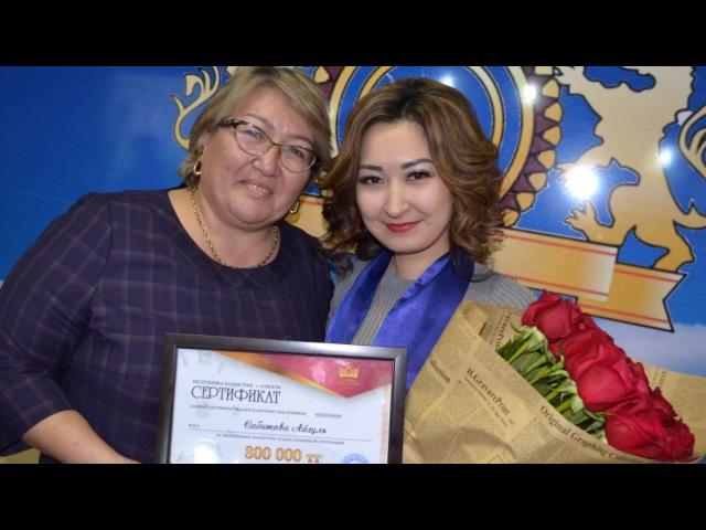 G-TIME CORPORATION 16.02.2018 г. Вручение 800 000 тенге партнеру из г. Павлодар