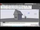 Autocad 2009. Урок №4. Визуализация и тонирование 3D тел. Часть 1. (Дмитрий Родин)