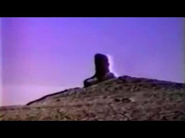 Расположение городов Содом и Гоморра