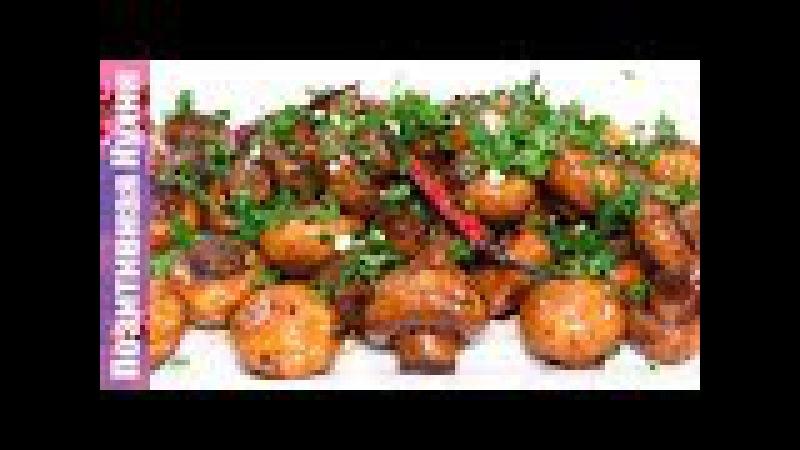 УЛЕТНАЯ ЗАКУСКА ИЗ ГРИБОВ за 10 минут. СЪЕДАЕТСЯ МОМЕНТАЛЬНО! | Balsamic Mushrooms Recipe