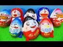 КИТАЙСКИЕ КИНДЕР СЮРПРИЗЫ! Распаковка и обзор TOYS Kinder Surprise Joy eggs unboxing
